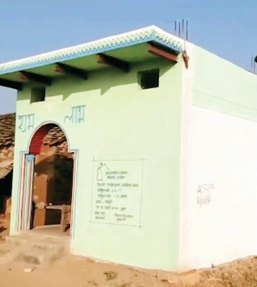 आवास निर्माण